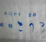 khan-xuat-nhat-05